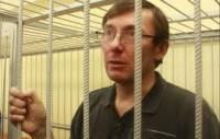 Депутатов, прибывших в Менскую колонию поддержать Луценко, не пускают в зал судебного заседания