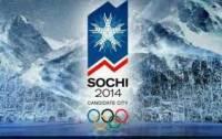 Украина официально собралась на Олимпийские игры в Сочи. И замахнулась на 10 из 15 видов спорта