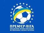 Украинские клубы еще не знают, что думать о чемпионате Украины и России. Заманчива пока только цена вопроса