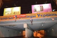 В Донецке «ударовцы» «повесили» кнопкодавов