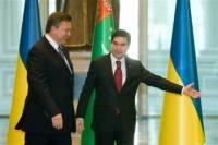 Янукович подложил Туркменистану свинью