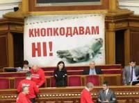 Депутатам не удалось разблокировать Раду, Кузьмину — удивить радиослушателей, а регионалам — блеснуть остроумием. Картина дня (20 февраля 2013)