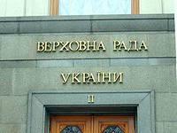Лучшее – враг хорошего? В Раде считают, что расследование убийства семьи харьковского судьи зашло в тупик из-за нового УПК