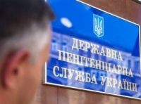 Тимошенко сама отказалась от встречи с депутатами от оппозиции /Госпенитенциарная служба/