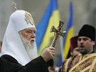 Филарет: Речь идет о крещении Киевской Руси, не Московской. Москвы в то время не было, и поэтому им праздновать рано