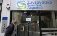 После «гениальной» идеи ввести налог на вклады, на Кипре закрыли все банки