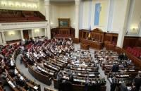 Рада смогла продолжить работу только после того, как Рыбак включил в повестку дня все законопроекты от оппозиции