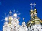 Русская православная церковь надеется, что новый Папа усмирит украинских греко-католиков