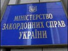 Македония продлила безвизовый режим для граждан Украины еще на год