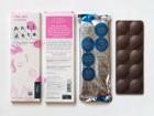 Одна изобретательница придумала сделать из шоколада лекарство и противоядие