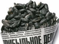 Суровое николаевское госпредприятие умудрилось облапошить государство на 600 тысяч при закупке… семечек