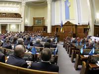 Сегодня в Раде будет весело: там ждут в гости Азарова со всем Кабмином в придачу