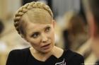 Вопрос этапирования Тимошенко в колонию зависит только от рекомендаций медработников /ГПтСУ/
