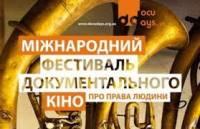 Кинофест Docudays UA, эпизод Х: Войны с картонными клонами