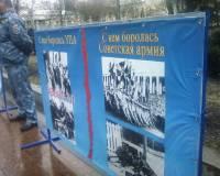 Киевлянам показали документальные подтверждения злодеяний ОУН-УПА