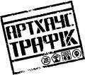 Не пропустите. В украинский прокат выходят сразу две эксцентричные французские комедии