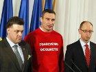 «Разве в Украине есть оппозиция? Все они — клоуны за деньги». Калейдоскоп неформатных фраз