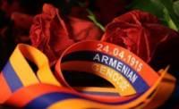 В Украине состоялись мероприятия, посвященные 98-ой годовщине Геноцида армян