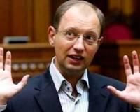 Яценюк огласил прайс на «тушек» из своей фракции: 5 миллионов сразу, 100 тысяч – каждый месяц