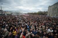 В Москве прошел митинг на Болотной площади. Все было почти мирно – мелкая потасовка и всего трое задержанных