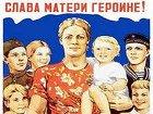 За прошлый год в Украине количество матерей-героинь увеличилось на 5 тысяч