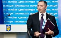 У Януковича собираются декриминализировать ряд статей. На «статью Тимошенко» это, разумеется, не распространяется