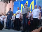 Против диктатуры, за европейский выбор. Декларация о координации действий в борьбе с режимом Януковича