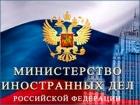 В МИД России признали, что высказывания генконсула РФ в Симферополе были «некорректными». Ни на что большее россиян не хватило
