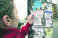 В Украине можно купить готовый диплом за 2 тысячи