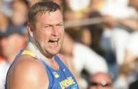 У украинского толкателя ядра официально отобрали золотую медаль Олимпийских игр