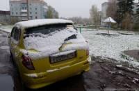 Природа сошла с ума. На дворе июнь, а в России... пошел снег