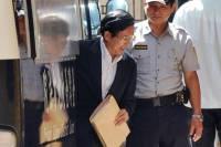 Экс-президент Тайваня в знак протеста попытался в тюрьме свести счеты жизнью
