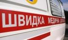 Очередной псих напал на бригаду скорой помощи. На этот раз в Одессе