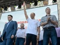 Виагра для Украины: политическое плацебо