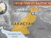В Пакистане от рук террористов погибли не пятеро, а трое украинцев. Уже известны их имена
