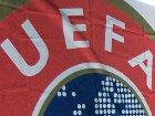 УЕФА выгнал сразу два турецких клуба из розыгрыша еврокубков