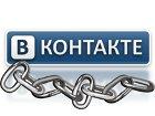 В Украине арестованы сервера «ВКонтакте»