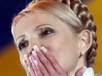 Два европейских президента сошлись во мнении, что Тимошенко должна быть на свободе
