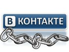 В Минсдохе не знали, что арестованные сервера имеют отношение к «ВКонтакте»
