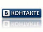 Сервера «ВКонтакте» по-прежнему находятся у налоговиков. Директор утверждает, что там ищут порнографию