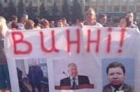 Участники врадиевского марша собирают подписи в Первомайске