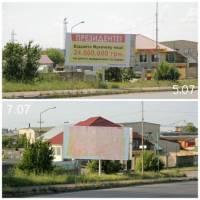 Происхождением билбордов, напомнивших Януковичу о долгах, уже заинтересовались в СБУ