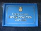 Депутаты всех мастей наперегонки бегут жаловаться Пшонке на сегодняшние безобразия в Киевсовете