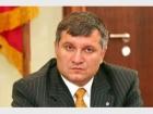 Аваков: У нас нет другого решения, Виктор Романюк – кандидат в округе № 94