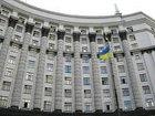 Кабмин накупил сувенирных коробок с «матузками» на 20 тыс. гривен
