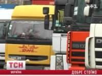 Суровые николаевские дальнобойщики грозят перекрыть дороги и блокировать порты из-за закона о максимальном весе грузовых авто