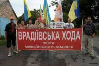 Киевская милиция рапортует. Врадиевские активисты оказались бывшими грабителями и наркоторговцами, а по одному из них уже и тюрьма плачет