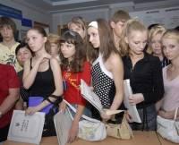 Украинские абитуриенты вынуждены поступать в вузы вслепую