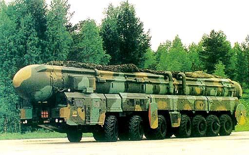 День ракетных войск и артиллерии (Украина) Всем - ура!