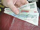 Минюст поддержал предложение Нацбанка об ограничении наличных расчетов